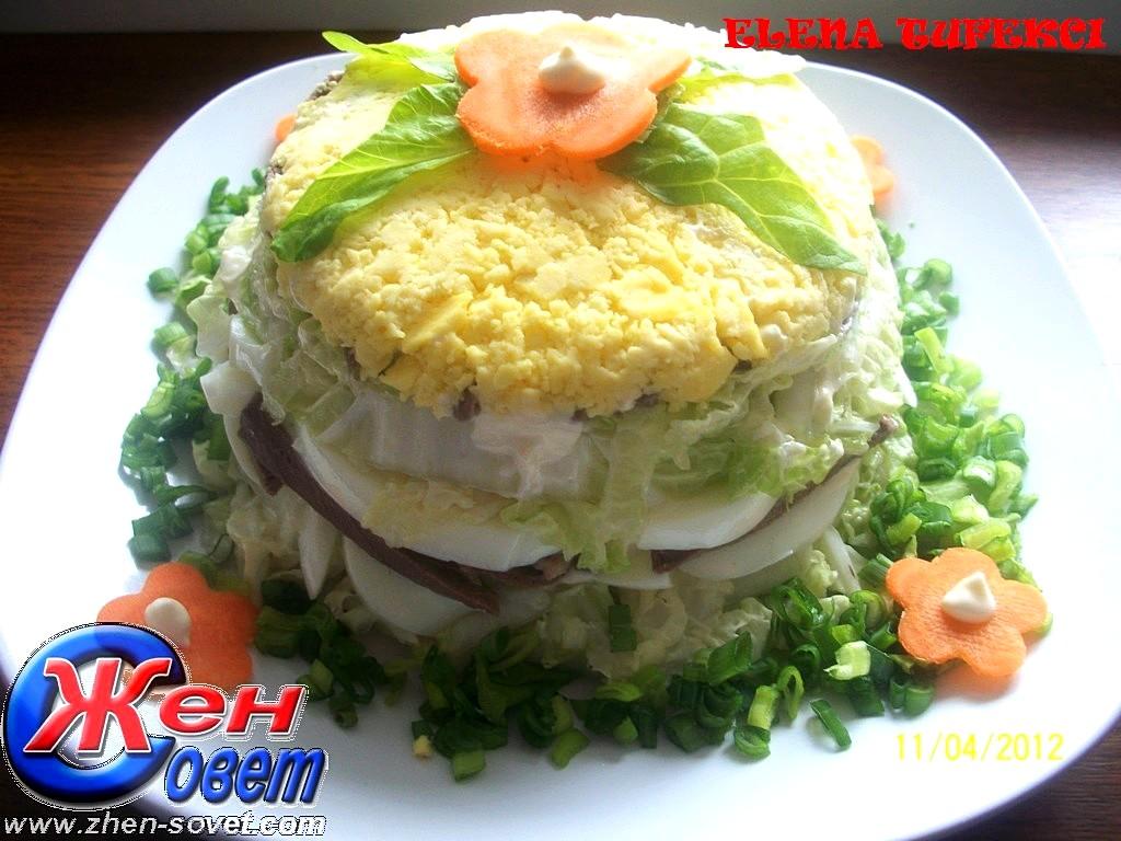 как сделать салат свекольный