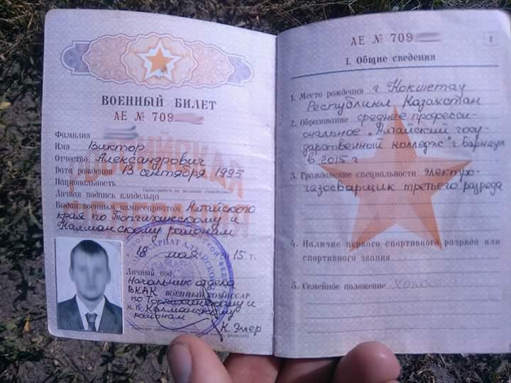 """Очередная американо-украинская """"утка"""""""