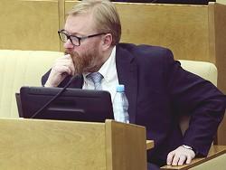 Милонов просит запретить Хеллоуин из-за его тлетворного влияния