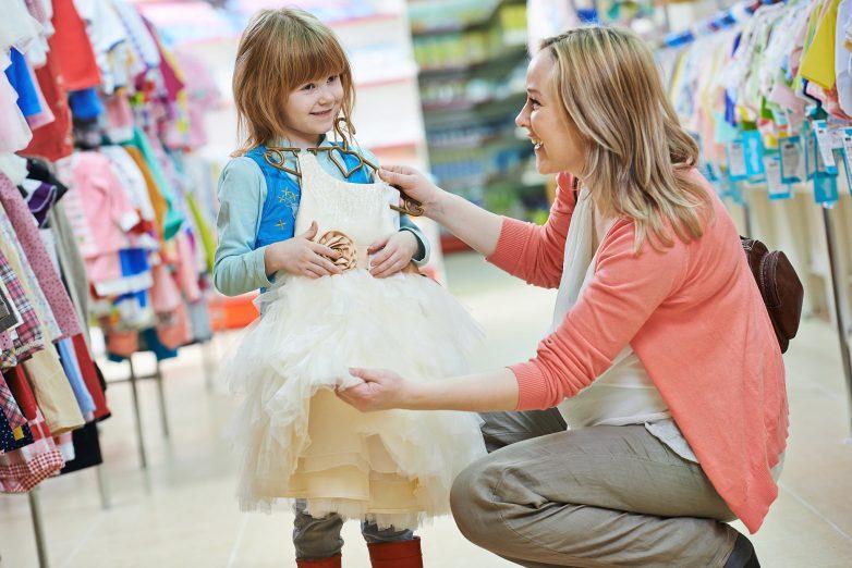 кальсоны этих хабаровск магазин мама и детки для активного