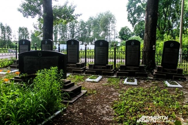 Что такое электронная запись на кладбище и зачем она нужна?