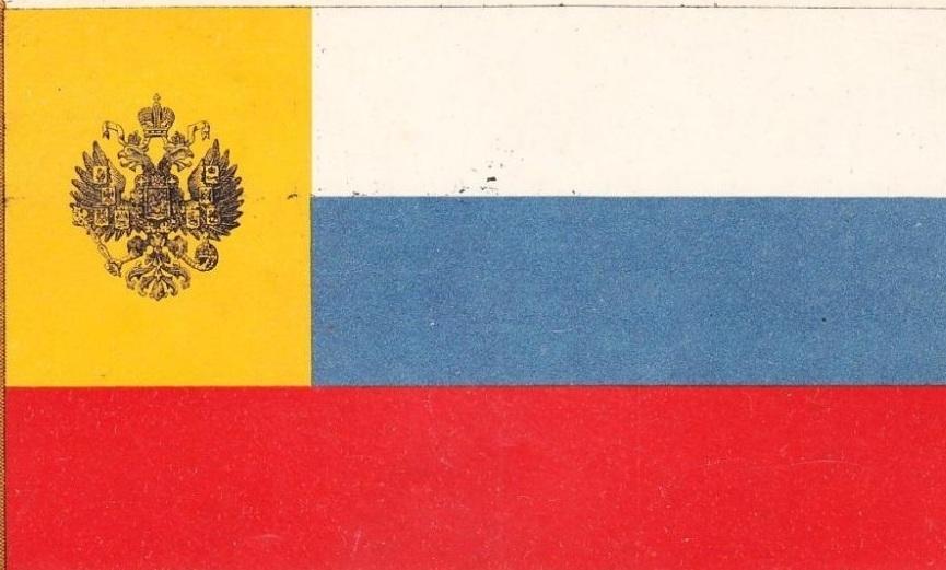 Что означают полосы на российском флаге на самом деле?