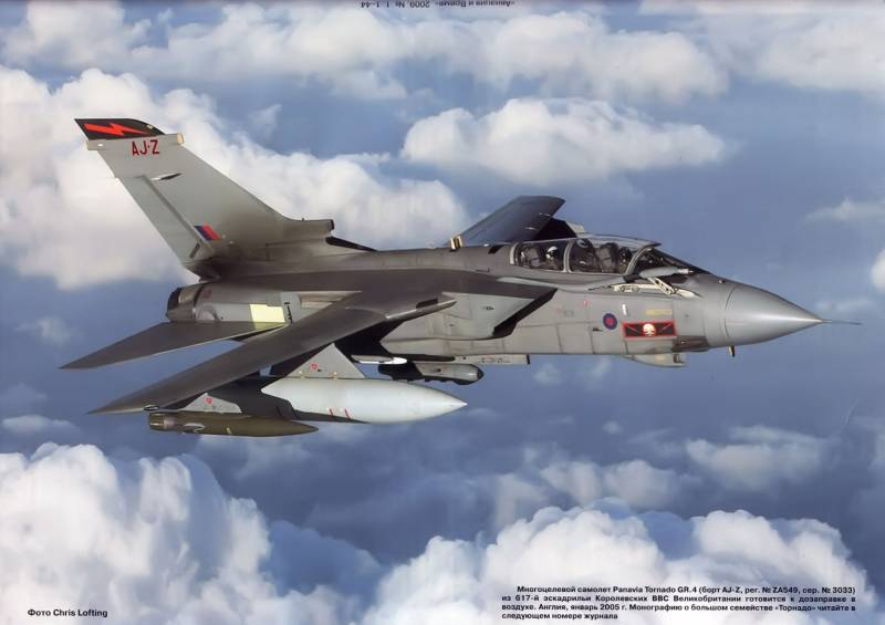 ВВС Великобритании будут патрулировать небо над Черным морем