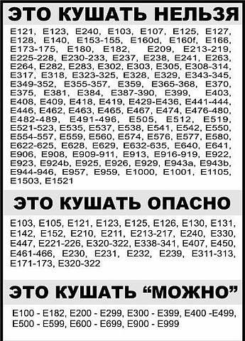 http://fifira.ru/sites/default/files/fotogalereia/aey4.jpg