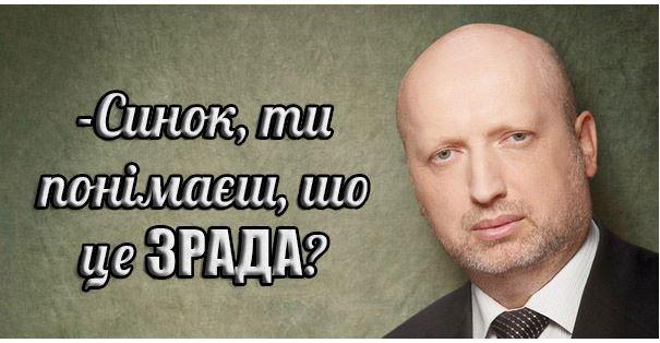 Итальянский антрополог заявил, что Украины никогда не было