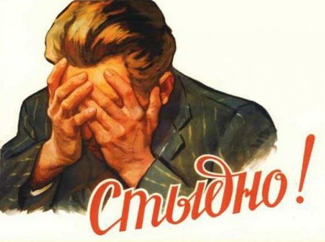 Сын хочет в Москву - горе в …