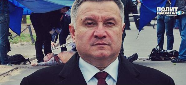 Татьяна Монтян: Убийство Олеся Бузины заказал Аваков