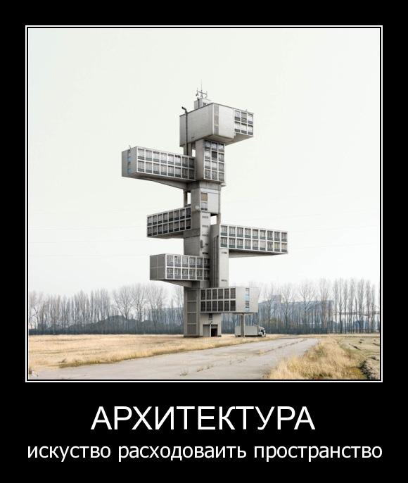 Демотиваторы!!!)))