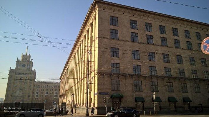 В Минэкономразвитии разработали план по повышению производительности труда в РФ