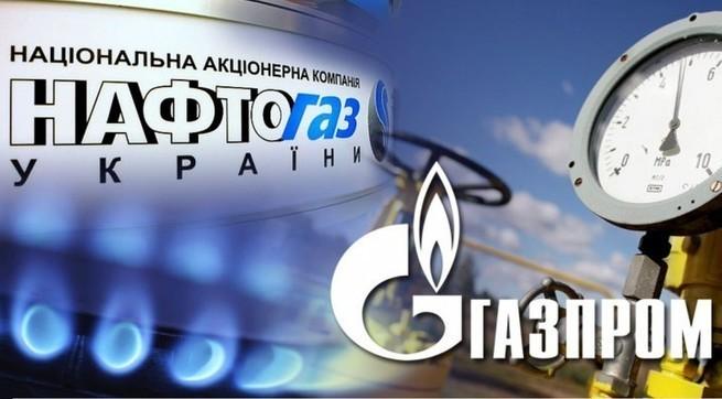 Газовый арбитраж: ликование Киева по поводу поражения?