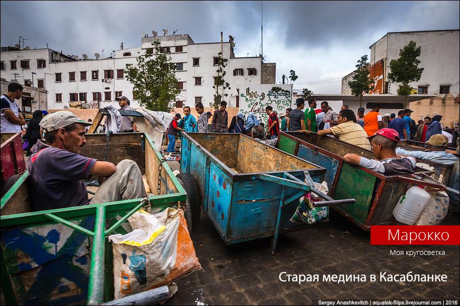 Цветная клоака, или самое интересное место Касабланки