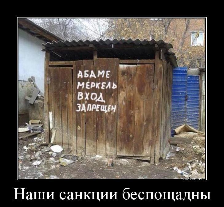 русский троллинг беспощаден текст