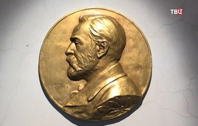 В Стокгольме назовут лауреатов Нобелевской премии по химии