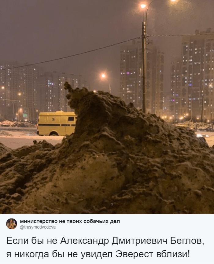 Сугроб из Петербурга стал героем фотошоп-битвы. Оказалось, он может быть декорацией к любому фильму