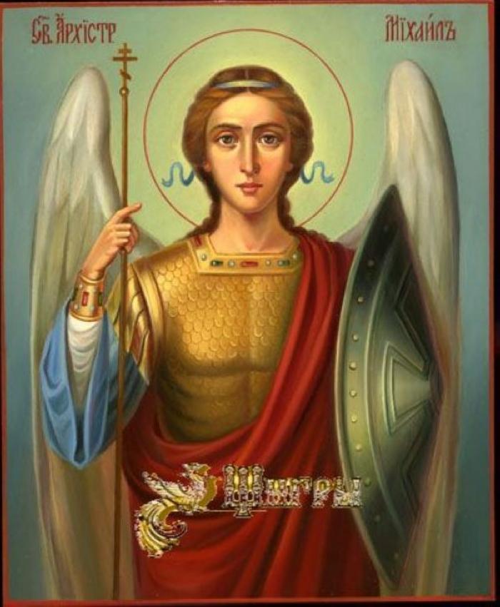 Михаил архангел мне совет