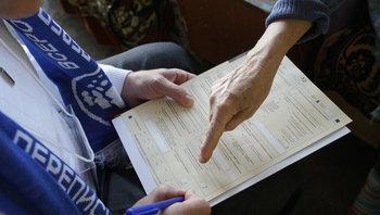 Предстоящая перепись населения РФ обойдется более чем в 50 миллиардов рублей