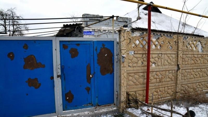 СК РФ возбудил очередные уголовные дела против ВСУ