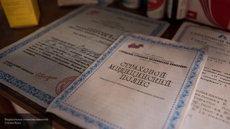 В Минздраве опровергли информацию о лишении безработных граждан полисов ОМС