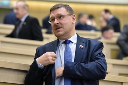 Косачев назвал действия Белого дома агонией политических трупов