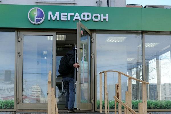 «Мегафон» предложит абонентам компенсацию за сбой связи