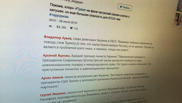 Скриншот страницы ruposters.ru