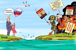 Спасибо вам, бандеровцы, за Крым и за Донбасс!