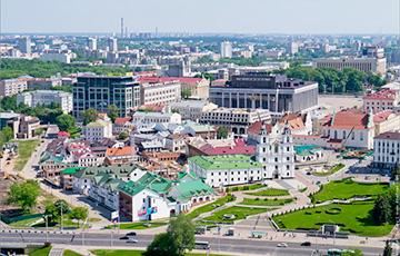 Минск назван одним из «дешевых» городов для туристов в Европе