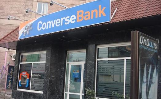 ВЕреване один изфилиалов Converse Bank ограбили на60тыс.евро