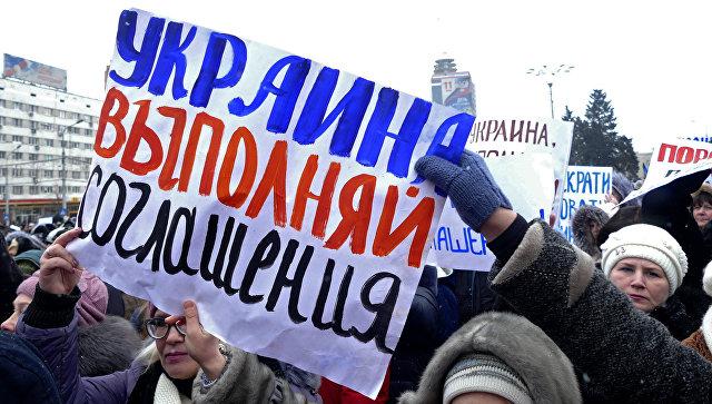 Россия может отменить признание документов ДНР и ЛНР