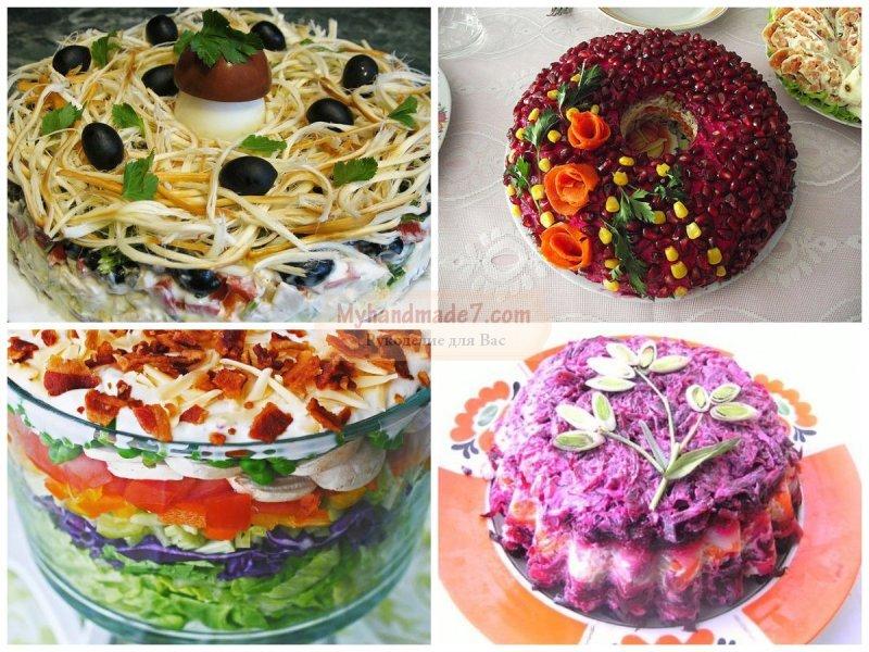 Оригинальные салаты на новый рецепты с