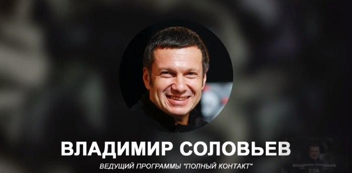 Не любите русских - извольте УВАЖАТЬ