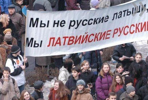 Русские Балтии — ахиллесова …