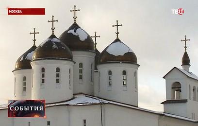 В Москве завершается строительство храма в честь праведного Алексия Московского
