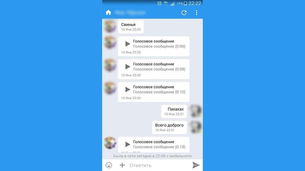 """""""Ты — сосущая голова!"""" Почта России ответила на жалобу клиентки"""