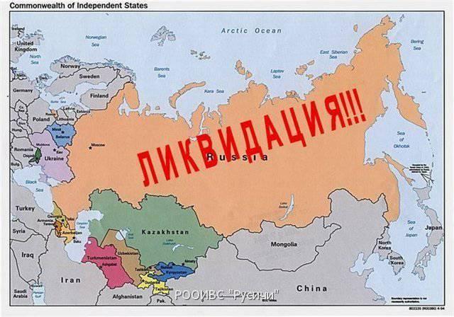 Во как оборзели! Уже не стесняются. Times: Русских надо истреблять - они незаслуженно владеют природными ресурсами!