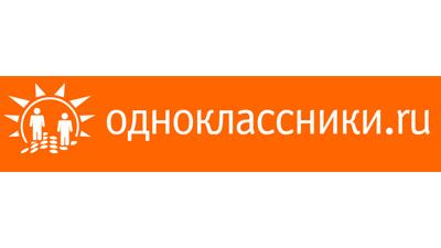 В сети «Одноклассники» можно будет легально слушать Лепса, Агутина и Варум