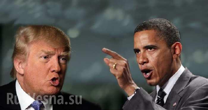 Обама пытается загнать Трампа в угол, — советник президента