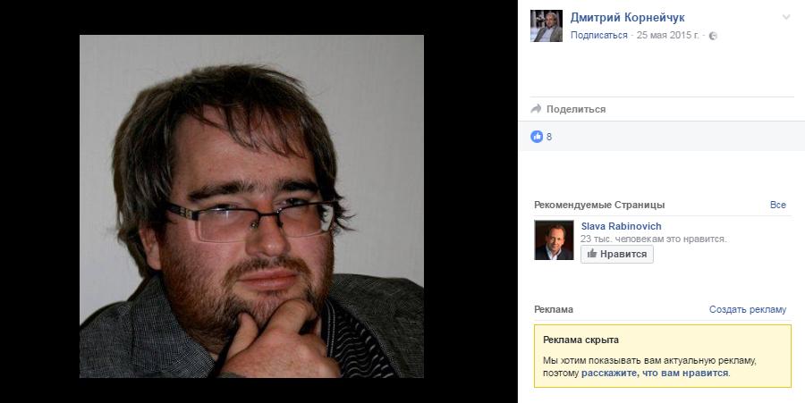 На Украине определились, кто действительно является «агентами Путина»