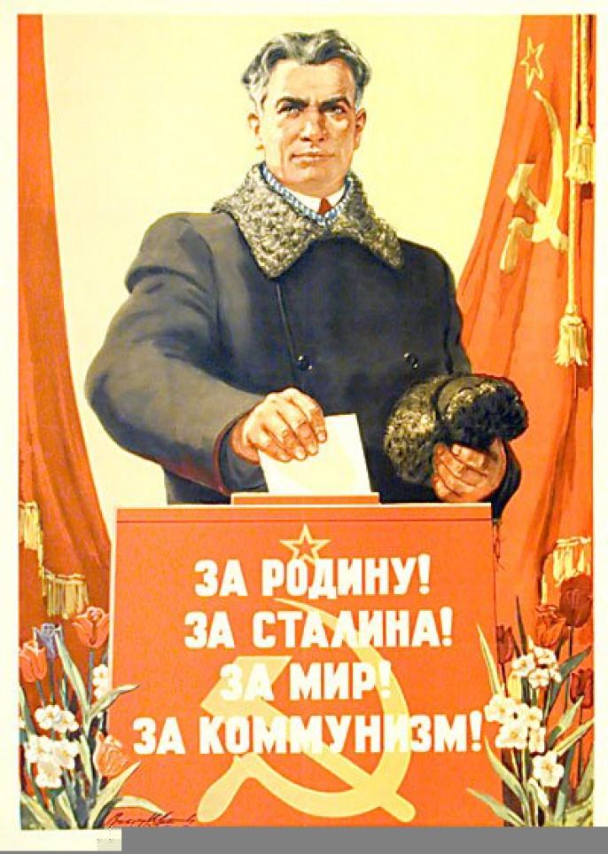 Три смертельных удара по СССР
