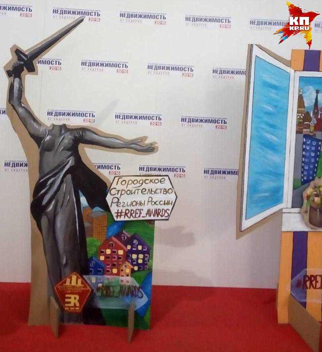В Москве на выставке обезглавили Родину-мать