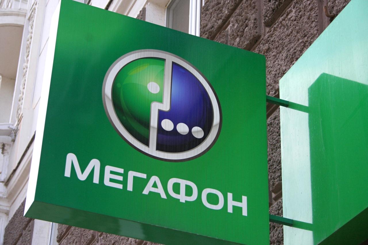 мегафон не ловит сеть в другом регионе