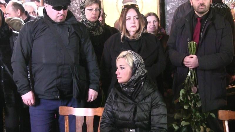 Пономарев на похоронах Вороненкова объявил о концерте Максаковой