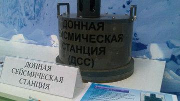 В РФ создали станцию, улавливающую землетрясения в Арктике