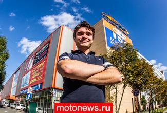 Александ Митин: «мне всегда было интересно развитие клиентского сервиса в продажах»