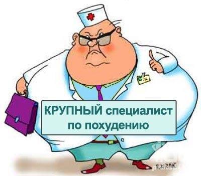 Анекдоты про медицину (14 шт)
