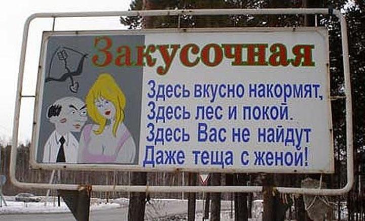 Реклама бывает веселой...)))