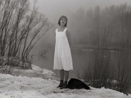 «Салют, Мария!» (1971)
