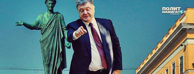 «Опухший» Порошенко в Одессе заявил, что благодаря ему в условиях войны бюджет города вырос в пять раз