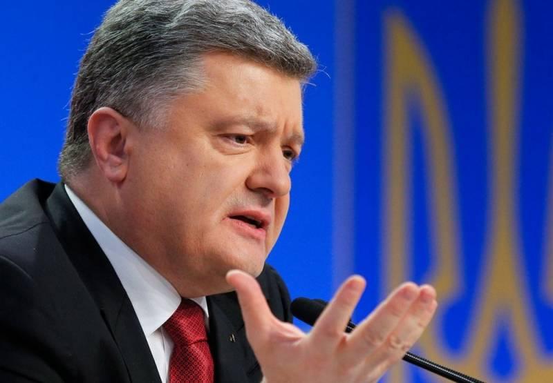 Порошенко пригрозил России «…
