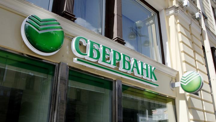 Сбербанк перенес глобальный сбой